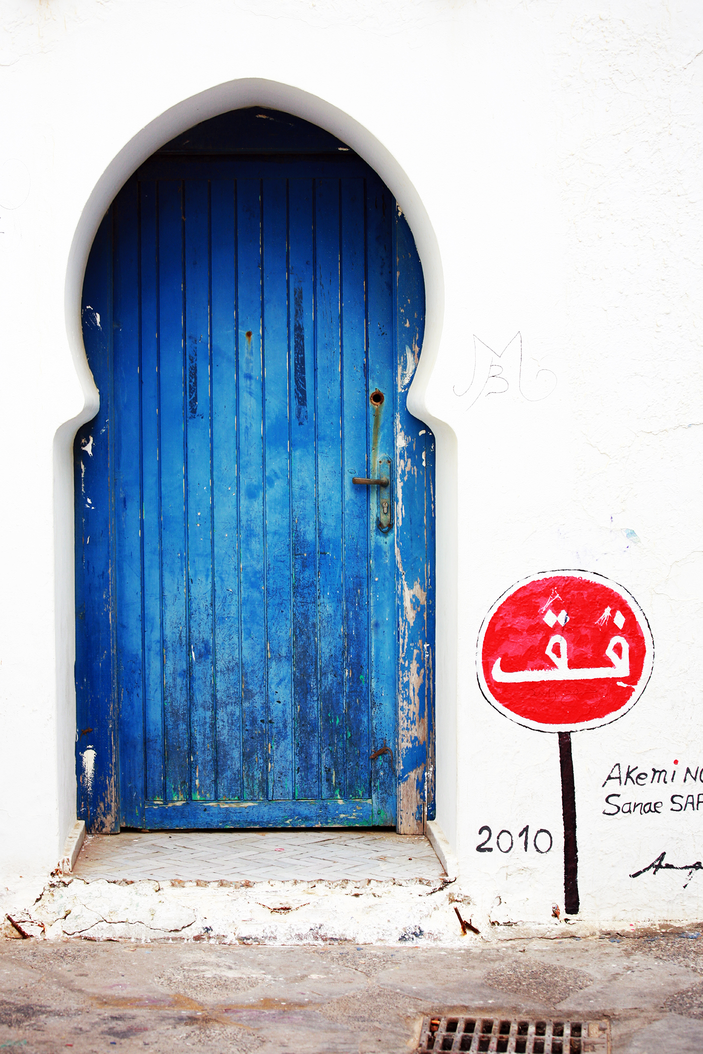 Stop Marruecos